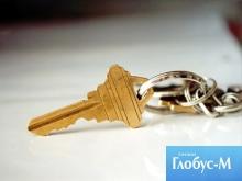 В Ярославской области выделили деньги на покупку жилья бюджетникам