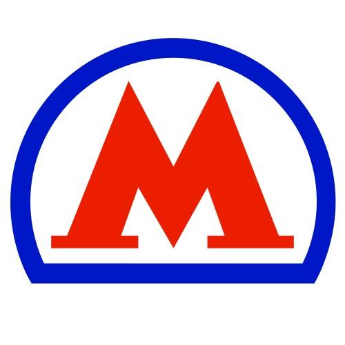 Началось строительство Калининско-Солнцевской линии столичного метро