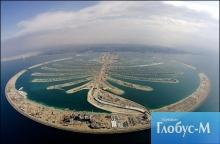 В Дубае возможно реализуют очередной крупный проект