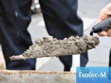 """В Жигулёвске """"Евроцемент груп"""" построит цементный завод"""