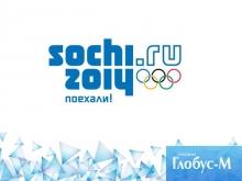 К Олимпиаде 2014 года в Сочи модернизируют сеть водоснабжения