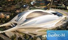 В Токио презентовали новые проекты олимпийского стадиона