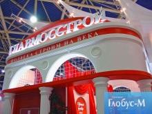 """""""Главмосстрой"""" начинает строительство трех крупных жилых комплексов"""