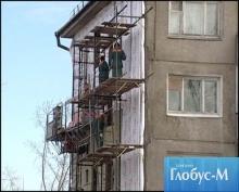 Финансирование капремонта домов в Иркутской области удвоено