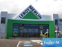 В Сочи построят гипермаркет за 1,5 миллиарда рублей