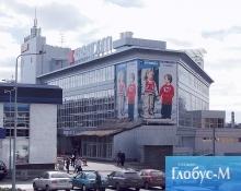 20 небольших торговых центров возведут в спальных районах Москвы