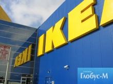 Шведский холдинг IKEA построит отели и общежития