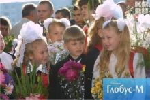 «Новая Москва» охвачена подготовкой к учебному году