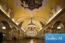 В Москве продолжат строить метро