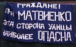 Сосульки в Петербурге