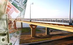 Танцующий мост