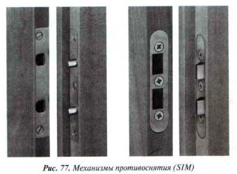 При закрывании дверной створки предохранительные цапфы, клинья или крючки входят в ответную пластину и образуют дополнительные точки запирания на стороне петель.