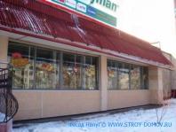 Магазин №3 в г.Уссурийск - отделка фасада алюминиевыми фасадными панелями Ханьи (рис.1)